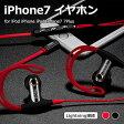 iphone7 iphone7plus専用 iPhone対応 イヤホン 高音質 ブルートゥースイヤホン 通話可能 イヤホン ワイヤレス ランニング や ジム でのトレーニングにも! iphone 通話 高音質 音楽 インイヤー型 スポーツ イヤホン ブルートゥース イヤホン L2