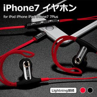 iphone7 iphone7plus en iPhone 相容耳機高品質藍牙 yahn 電話耳機無線運行和健身房訓練太 ! iPhone 電話高品質音樂入耳式運動耳機藍牙耳機 L2