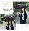 傘 折りたたみ傘 ...