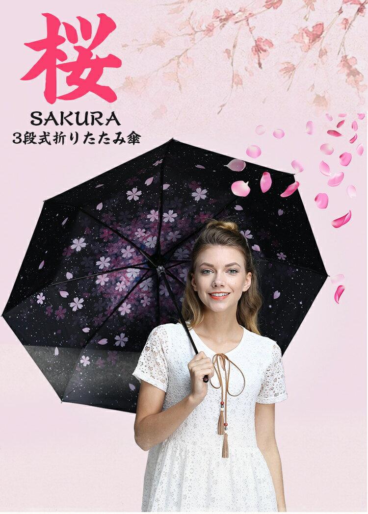 傘 折りたたみ傘 レディース 花柄 桜柄 雨傘...の紹介画像2
