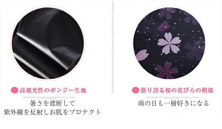 傘 折りたたみ傘 レディース 花柄 桜柄 雨傘...の紹介画像3