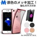 iPhoneX ケース iPhone8 iphone7ケース...