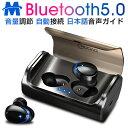 【改良版】Bluetooth ...