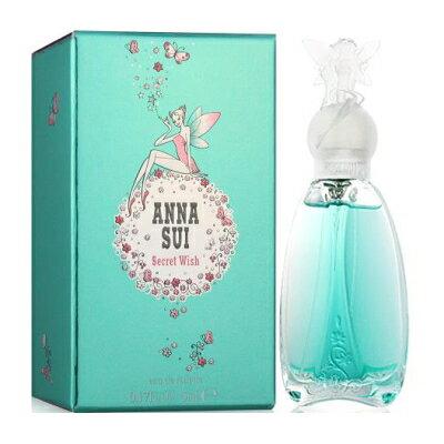 アナスイ ANNA SUI シークレットウィッシュ EDT 5ml ミニチュア 【ミニ香水】【あす楽】【割引クーポンあり】