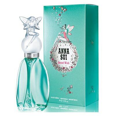 アナスイ ANNA SUI シークレットウィッシュ EDT SP 30ml 【香水】【激安セール】【あす楽】【割引クーポンあり】