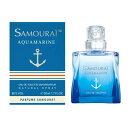 サムライ SAMOURAI サムライ アクアマリン EDT SP 50ml  香水  odr  最大200円OFFクーポン