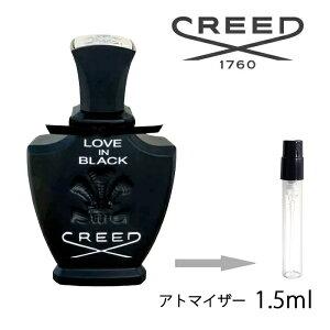 クリード CREED クリード オードパルファム ラブ イン ブラック 1.5ml アトマイザー お試し 香水 レディース 人気 ミニ【メール便送料無料】