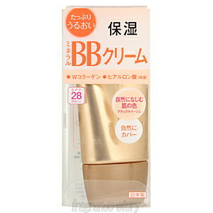 Bb cream japanese makeup