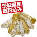 わけあり 干し芋 干しいも 茨城県産 規格外品ほしいも(干しいも、乾燥芋) 国産 500g ×1袋 送料無料