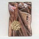 【ケース販売】新鮮ブランド幸田 日本の野菜 国内産 笹切り ごぼう 乾燥やさい 18g ×10袋