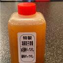 鴻福餃子酒場 特製氷花酸梅ダックのタレ 甘いと酸っぱい味をまぜる 瓶中に氷花をみたい感じる 水餃子と焼餃子をつけておいしいです。