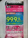 パナソニック 掃除機紙パック AMC−HC12 3枚入り、