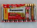 パナソニック アルカリ電池 単4-8本パック
