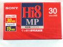 ソニー ハイエイトビデオテープ P6�30HMP3