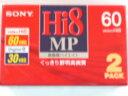 ソニーハイエイトビデオテープ2P6�60HMP3