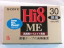 ソニー ハイエイト 蒸着 ビデオテープ E6−30HME3