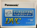 パナソニック デジタルビデオ用ヘッドクリーナー AY-DVMCLN