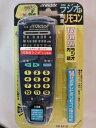 ビクター リモコン形FMAMラジオ RM-AR110