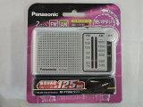 パナソニック FM/AMラジオ RF−P150A−S