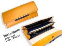▲OVER 財布で遊べる大人のポップ・バイカラー「オーバーフラップ 長財布」個性的タブパッチ