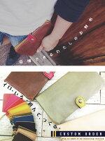 《送料無料》【プランプ/ロングウォレット】カスタム▲収納も豊富なふっくらかわいい長財布☆