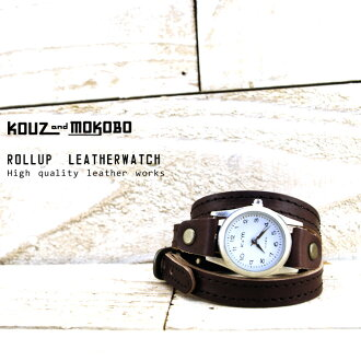 (Color order is possible). Mens Womens unisex breath watch with leather leather! pair and gifts are also recommended.