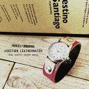 《送料無料》【2セクション/レザーウォッチ】▲異素材MIXリバーシブル腕時計