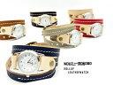 ▲ROLL カッチリ定番カラーで手元の印象UP「ロールアップ 腕時計」くるくる・まきまき