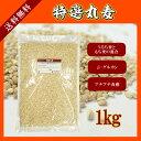 特選丸麦 1kg〔チャック付〕 ※もち麦とうるち麦混合