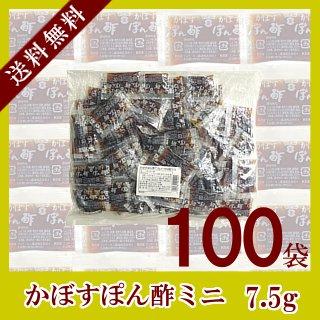 かぼすぽん酢 7.5g×100
