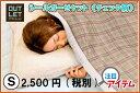 【アウトレット商品】【訳あり】 綿毛布 ガーゼケット チェック シングル シール織 こうやブランケット 日本製 製造元直販 綿
