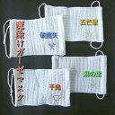 夏でも使える ガーゼマスク ムレにくい 日本製 大人用 布マスク 洗って使える 製造元直販 国産