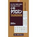 小粒タウロミンSP 200粒【第2類医薬品】5400円以上お買上げで送料無料【コンビニ受取対応商品】