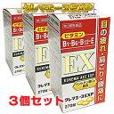 【第3類医薬品】クレマエースEXP 270錠×3個【RCP】【コンビニ受取対応商品】