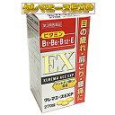 【第3類医薬品】クレマエースEXP 270錠送料無料 【RC...
