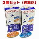 ネオビタホワイトCプラス「クニヒロ」 240錠×2個 【第3...