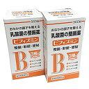ビフィズミン 560錠×2個【指定医薬部外品】【RCP】【コンビニ受取対応商品】