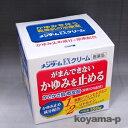 メンタームEXクリーム 150g 【第2類医薬品】かゆみを伴う乾燥肌の治療薬d2rui 【RCP】