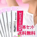 H・ミッテル デオドラントクリーム 50g×5本 【医薬部外...