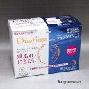 ビタミン剤 処方 通販