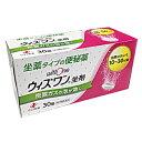【第3類医薬品】ウィズワン坐剤 30個 5400円以上お買上げで宅配送料無料 ウイズワン
