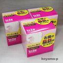 ツムラの防通散BF 48包(24日分)×3個 【第2類医薬品】ナイシトールと同じ防風通聖散・ぼうふう
