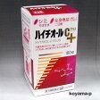 エスエス製薬ハイチオールCプラス 180錠 第3類医薬品 【RCP】【コンビニ受取対応商品】