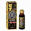 ゼナF0-ファースト 50mL【医薬部外品】(大正製薬ゼナ)5400円以上お買上げで宅配送料無料 10P03Dec16