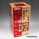 ユンケル1・6・12EX 150錠フルスルチアミン塩酸塩(ビ...