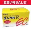 ユンケルEC 100包 【第3類医薬品】5400円以上お買上げで送料無料★ 【RCP】【コンビニ受取対応商品】
