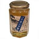 百花園養蜂 純国産蜂蜜 アカシア蜜 380g 【RCP】 10P03Dec16