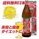 ★送料無料・12本セット★りんご酢バーモント900 (900ml)×12本 10P03Dec16