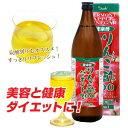 りんご酢バーモント900 (900ml)5400円以上お買上げで送料無料 10P03Dec16