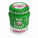 歯科医院専用リカルデントガム グリーンミント味 140gボトル容器 歯を大切にするCCP−ACPを2倍配合 キシリトール+CCP-ACP配合 【RCP】【コンビニ受取対応商品】歯科用 ガム 10P03Dec16